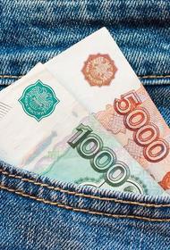 Экономист рассказал, что может ослабить рубль в начале лета