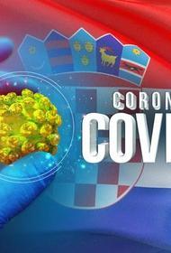 Избавление от невзгод.  Коронавирусная ситуация в Хорватии улучшается