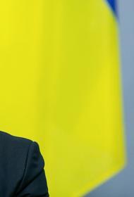 На Украине проверят телеканал, который показал Украину без Крыма