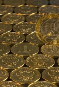 Аналитик оценил позиции рубля и дал прогноз на будущее
