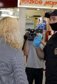В Хакасии объявили охоту на нарушителей масочного режима и самоизоляции