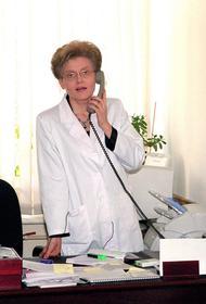 Елена Малышева назвала витамин для защиты от коронавируса COVID-19