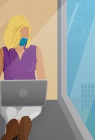 Психолог посоветовал работающим на «удаленке» подумать, что им мешает