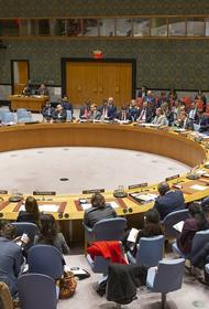 Sohu сообщило о возможной подготовке Украиной международного удара по России