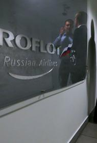 «Аэрофлот» сегодня - это просьбы о субсидиях из бюджета и миллион долларов на страховки для своих топ-менеджеров