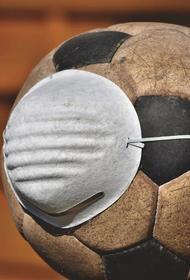 У тренера вратарей футбольного клуба «Оренбург» — положительный тест на коронавирус