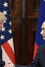 В МИД рассказали о контактах Путина и Трампа