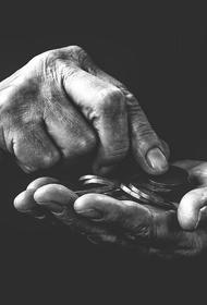 В Минтруде сообщили средний размер пенсий в 2019 году