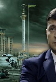 «Украинский народ, да и шут с ним».  Успехи и провалы Зеленского