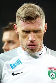 Футболист «Урала» Павел Погребняк заразился COVID-19