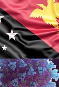 Папуасов вирус не берет ? Или они считать не умеют