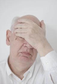 В Госдуме оценили перспективу снижения пенсионного возраста россиян