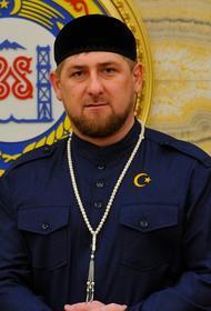 Кадыров поздравил мусульман с наступлением праздника Ураза-байрам