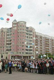 Всероссийский последний звонок для школьников пройдет в онлайн-формате 25 мая