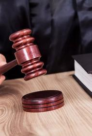 Российские судьи лишены полномочий за драки с полицейскими и сон на заседаниях