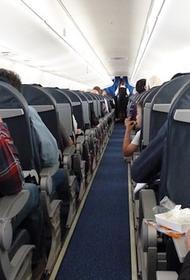 Более 120 россиян вылетели спецрейсом из Камбоджи на родину