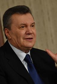 Экс-депутат Рады поведала о спасении Януковичем Украины от войны в Киеве и Харькове