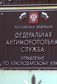 В УФАС по Краснодарскому краю рассказали о рекламе табачных изделий
