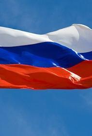 Немецкий писатель призвал обращаться к России уважительно и на «Вы»