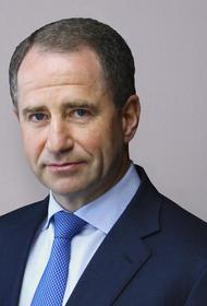 Первый замминистра экономического развития возглавил совет директоров Корпорации развития Северного Кавказа