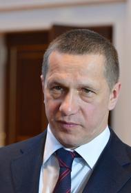 Полпред Юрий Трутнев поручил проверить работу обсерватора в Хабаровске