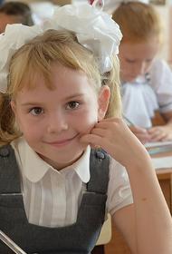 В Москве для школьников начались последние звонки в онлайн формате
