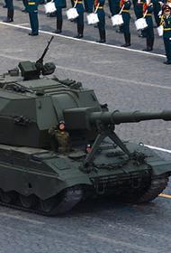 Огневая мощь российской армии усилена роботами-снайперами