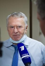 «Жириновский» вышел из дома