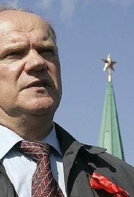 Зюганов захотел найти виновных в разгроме российской медицины