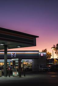 Владельцы АЗС попросил ФАС и Минэнерго отпустить цены на бензин