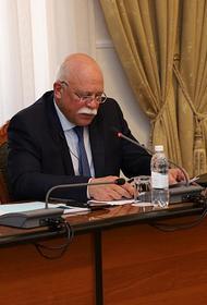 Депутаты ЗСК выступают за ограничение продажи никотинсодержащей продукции