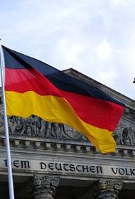 В МИД ФРГ заявили  о неизменности позиции Германии  по «Северному потоку-2»
