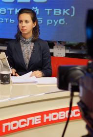 Опубликовано открытое заявление объединения независимых СМИ из-за угроз в адрес сотрудницы красноярской телекомпании