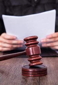 Правосудие по инерции?