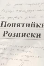 На Украине при задержании «вора в законе» у полиции пропал «общак»