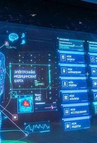 Собянин: Москва станет главным российским полигоном тестирования инноваций
