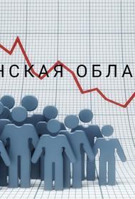 Население Брянской области: численность, гендерная и возрастная структура, прогноз до 2024 года