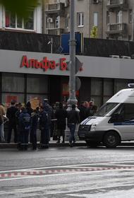 Оказавшийся заложником при захвате банка рассказал подробности происходившего