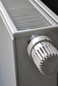 В Одинцовском округе прекратили подачу отопления