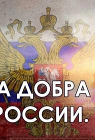 Шаманы против Путина, а Кремль против Бога
