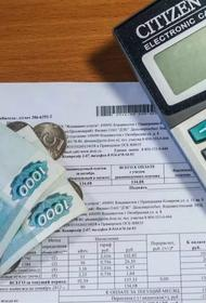 Тарифы могут вырасти: российские ученые предложили провести либерализацию рынка ЖКХ