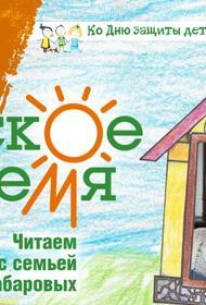 Московский Губернский театр запустит «Детское время»