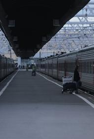 В поездах РЖД перестали продавать билеты с учетом дистанции при рассадке пассажиров