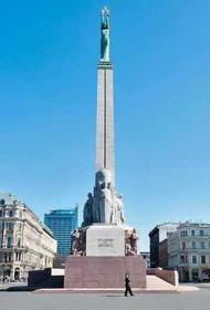 Справишь нужду  у памятника Свободы в Латвии – 2000 евро не видать