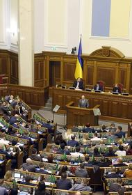 В Верховной Раде придумали способ завладения российским Крымом без войны