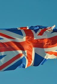 Посольство Великобритании в КНДР временно закрылось