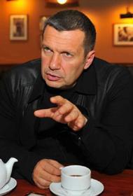 Соловьев резко ответил украинскому журналисту на  вопрос Пескову о «нацистах»