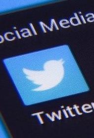 Руководство Twitter: публикации Трампа могут ввести в заблуждение избирателей