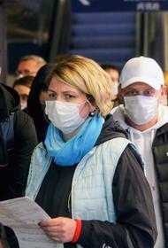 Почти четверть россиян считают, что эпидемии коронавируса не существует и ее выдумали «заинтересованные лица»