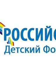 «Газпром трансгаз Краснодар» помог кубанским семьям во время пандемии COVID-19